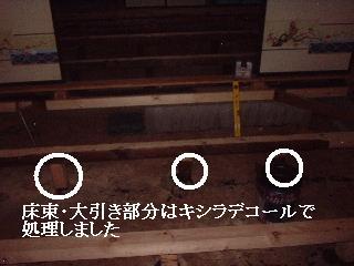 f0031037_18204736.jpg