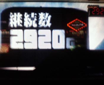 d0098042_17355296.jpg