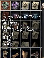 a0010745_21593883.jpg