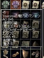 a0010745_220195.jpg