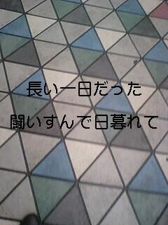 e0045856_20192739.jpg