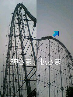 e0045856_2031109.jpg