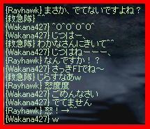 d0016563_10412680.jpg