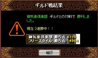 b0126064_17491350.jpg