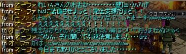 b0126064_17535585.jpg