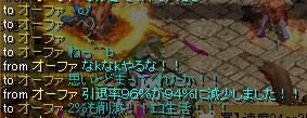 b0126064_17583269.jpg