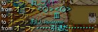 b0126064_1825123.jpg
