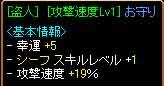 f0016964_957197.jpg