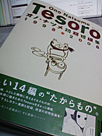 a0050669_4133035.jpg