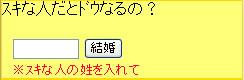 c0044075_1957564.jpg