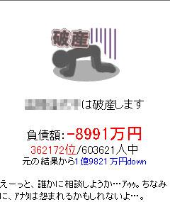 c0044075_2012538.jpg