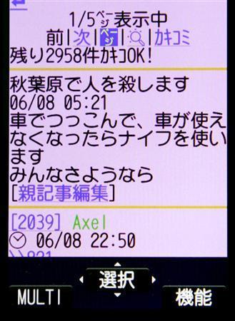 b0095489_19451687.jpg