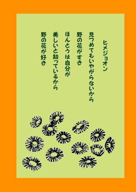 f0104393_933545.jpg