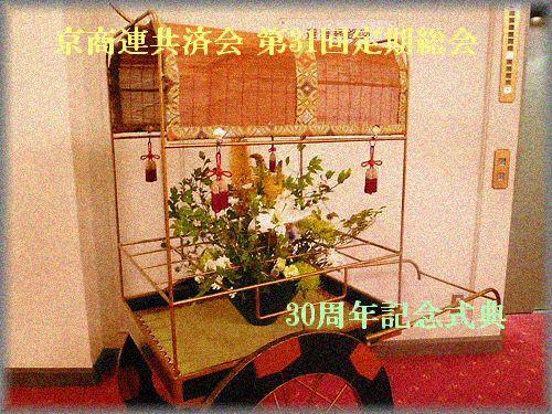 b0078499_19413341.jpg