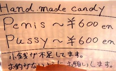 b0132101_2251136.jpg