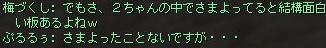 f0089303_4552023.jpg