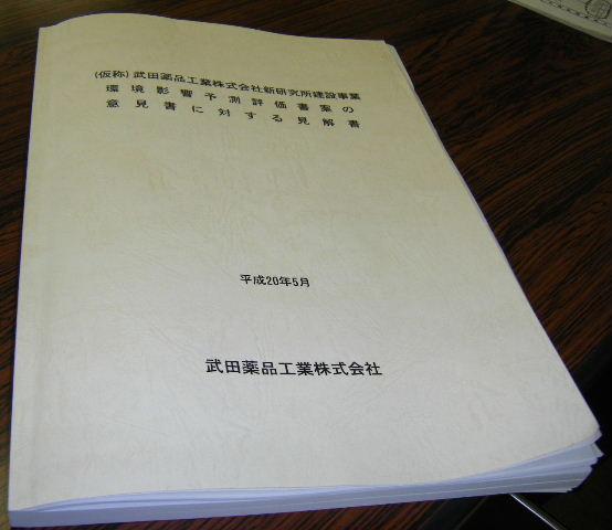 f0160410_19472321.jpg