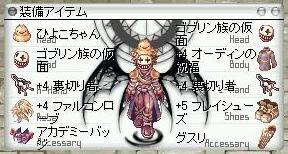 f0076612_2295194.jpg