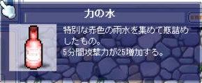 f0098218_1552979.jpg