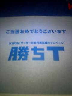 b0140022_1223343.jpg