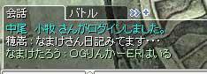a0059429_2255249.jpg