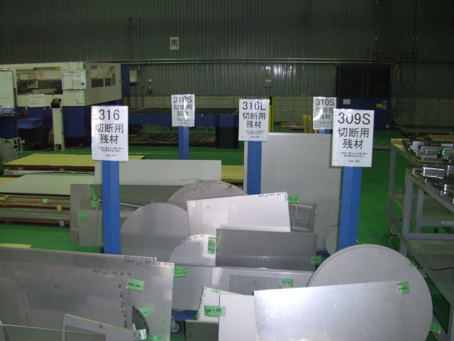 在庫の鋼種増やしました。_d0085634_611876.jpg