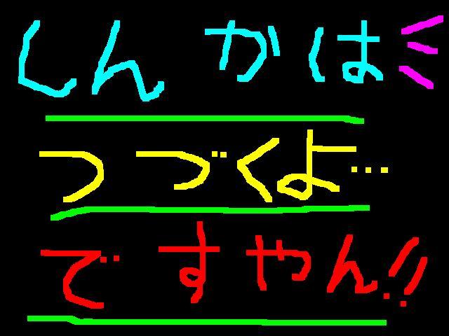 f0056935_17495370.jpg