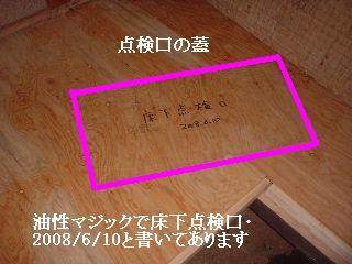 f0031037_15212492.jpg
