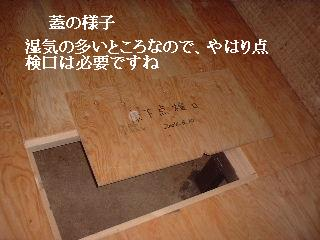 f0031037_15214450.jpg
