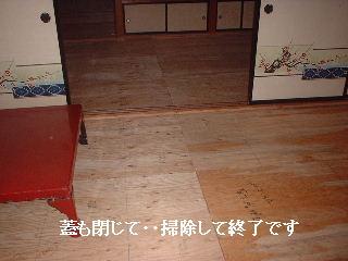f0031037_1522266.jpg