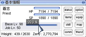 f0031841_199495.jpg