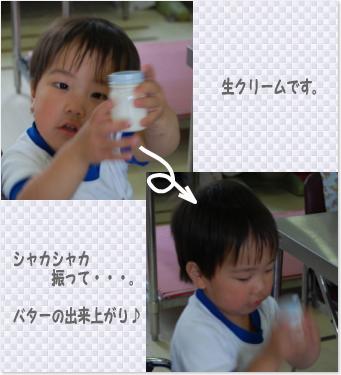 f0047048_10453948.jpg