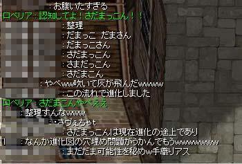 c0050051_12365269.jpg