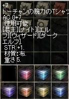 d0046156_20305295.jpg