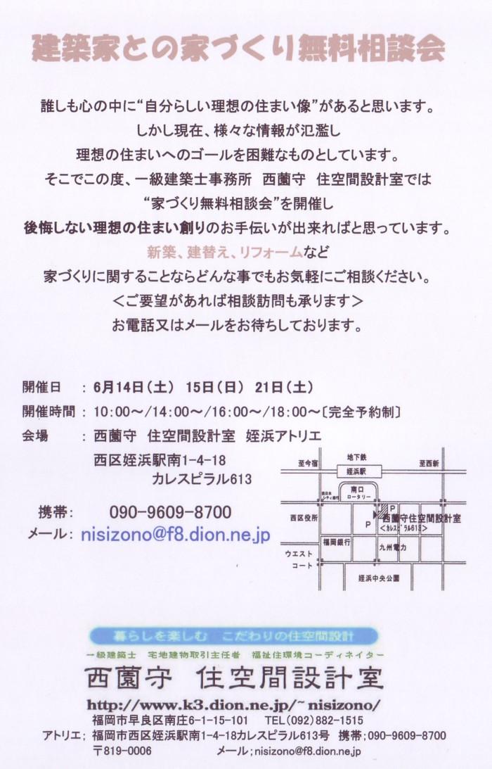 d0082356_15552423.jpg