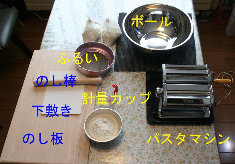 b0144560_2022273.jpg