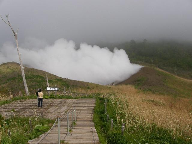 西山火口散策路 その2_d0153062_9451849.jpg