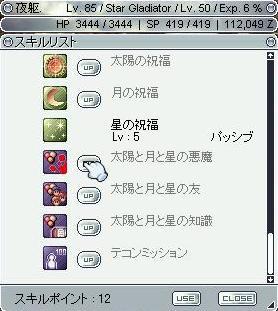 f0046670_1417077.jpg