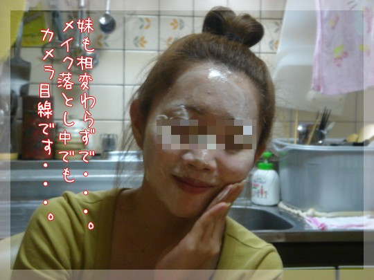 b0078073_1411693.jpg