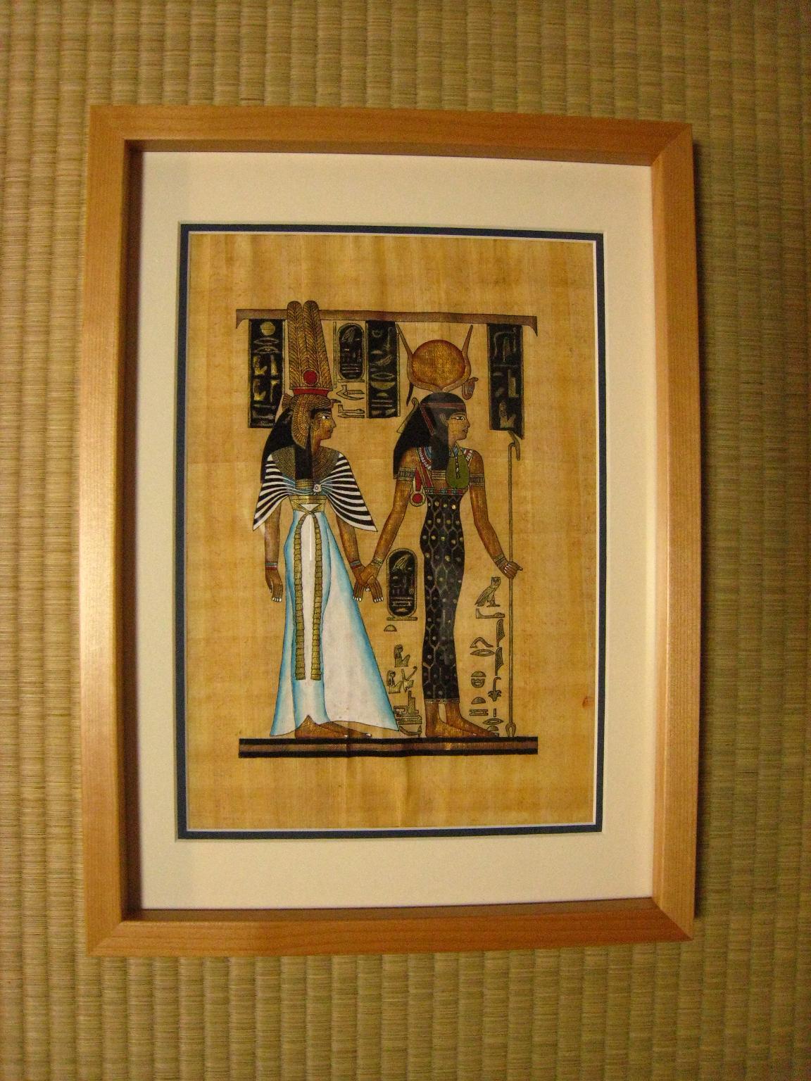 papyrus(パピルス)_a0107574_1525647.jpg