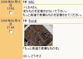 b0096491_15494588.jpg