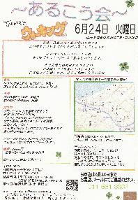 c0144703_1712387.jpg