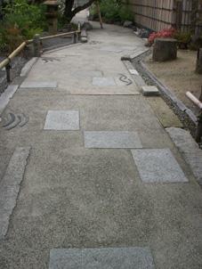 京都に行く―渉成園その1―_c0129404_1323727.jpg
