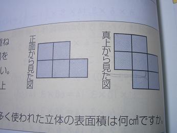 f0024310_2347311.jpg
