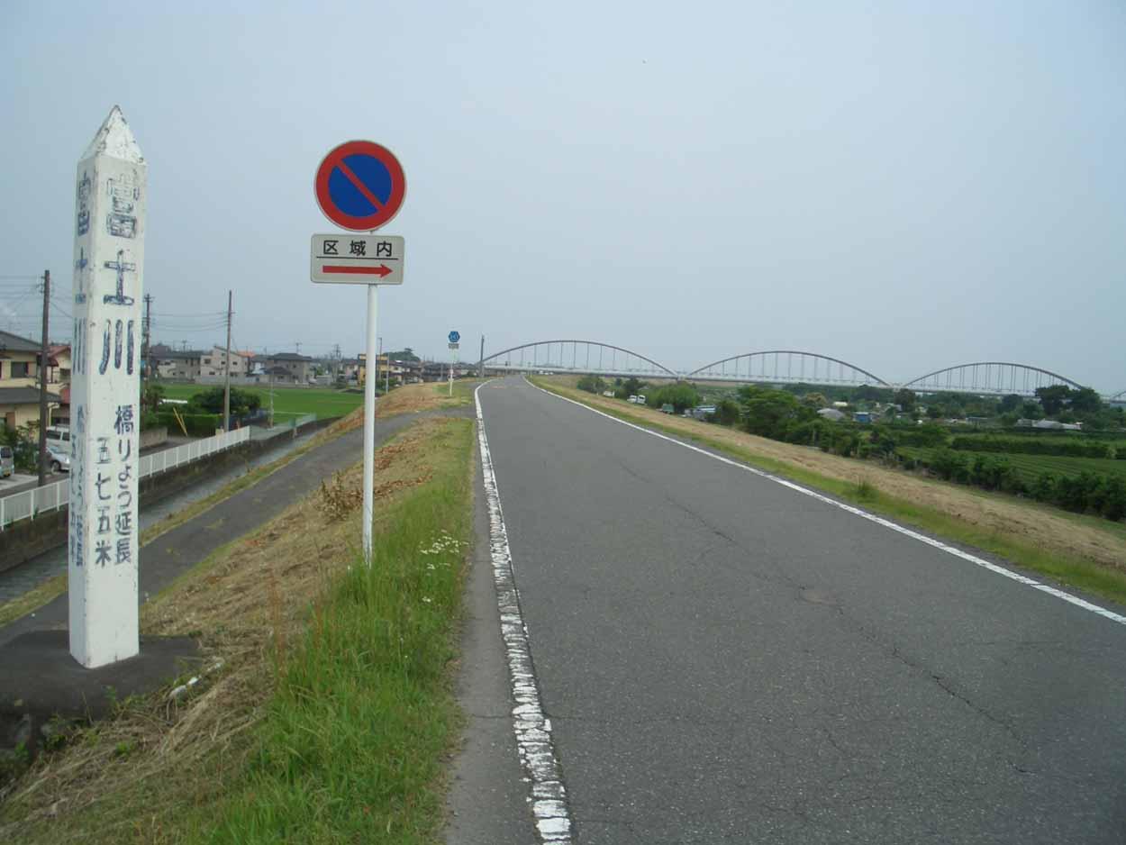 一万歩 富士南『ききょうの里』コース_f0141310_23404362.jpg