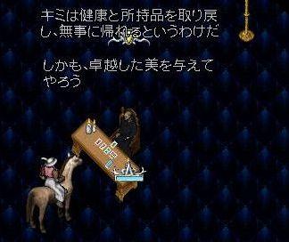 f0046316_1653374.jpg
