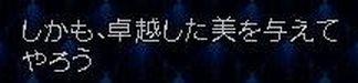 f0046316_16535112.jpg