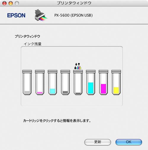 f0077521_20111863.jpg