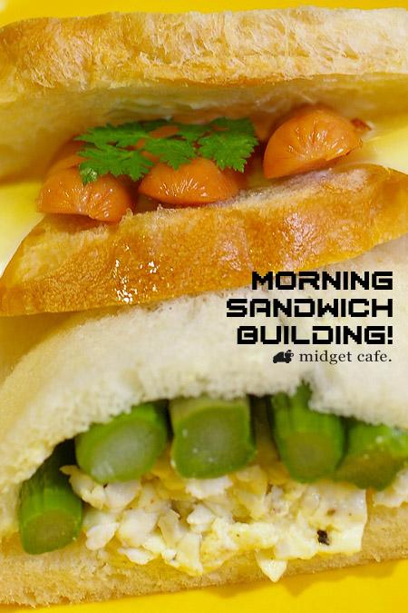 朝こそガッツリサンドイッチ