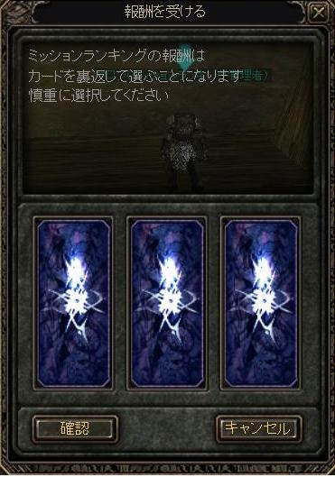 d0054830_2123373.jpg
